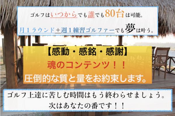 たま吉クエスト:ゼロ講座【無料】